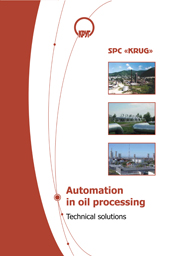 Automation in oil processing: SPC_KRUG solutions booklet